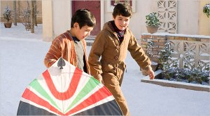 "Scene from the 2007 film ""The Kite Runner"""