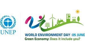 World Environment Day 2012 logo