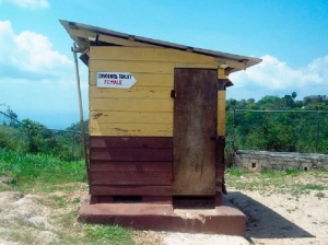 A latrine at St. Mary's Primary School. (Photo: Launtia Cuff)
