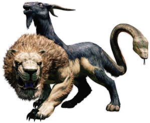 The Chimera is a mythical beast made up of three or four different animals. What kind of beast is the Logistics Hub?