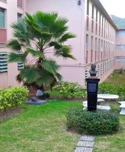 This bust of Mary Seacole is tucked away to one side of the hall of residence at the University of the West Indies. Sorry I didn't grab a more close-up photo.