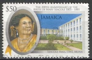 A 2005 commemorative postage stamp.