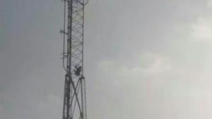 Ikon on the radio tower. (Photo: RJR)