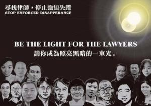 """On July 9th, our loved ones have been disappeared, and they include 17 lawyers, their assistants, and law firm staffers, as well as 6 rights defenders,"" wrote a group of relatives to China's Minister of Public Security Mr. Guo Shenkun."