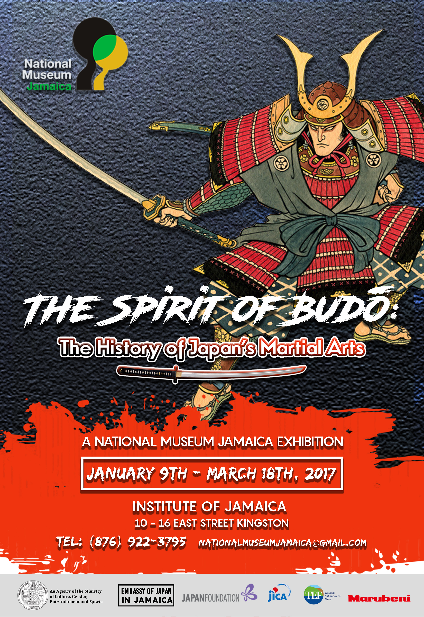 The Spirit of Budo: An Upcoming Exhibition on the History of